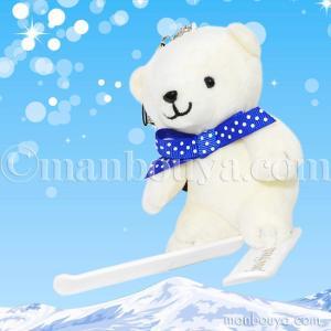 北海道の白くまキャラクター「コロルくん」のぬいぐるみマスコット。 冬季限定のスキー板付きバージョンで...