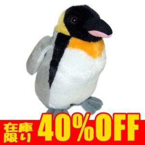 ぬいぐるみ ペンギン 水族館 グッズ 海の生き物 フォーコーポレーション×プライド キングペンギン 15cm まんぼう屋ドットコム|manbouya