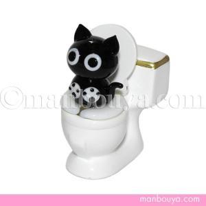 トイレにちょこんと座った黒猫がかわいい置物。 ねこと便座は硝子、便器やタンクなどはポリレジンで出来て...
