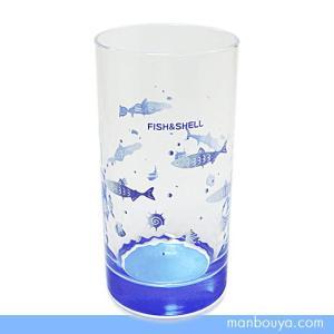 お魚グッズ グラス/ガラス製コップ サンセラ工芸 シーフレンド レギュラータンブラー|manbouya