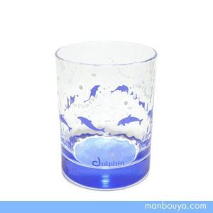 イルカグッズ グラス/ガラス製コップ サンセラ工芸 ウェーブドルフィン オールドタンブラー|manbouya