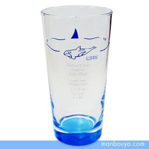 シャチグッズ グラス/ガラス製コップ サンセラ工芸 マリンサイエンス ビアグラス|manbouya