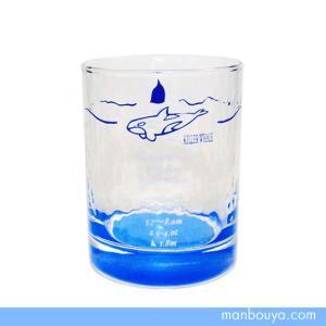 シャチグッズ グラス/ガラス製コップ サンセラ工芸 マリンサイエンス オールドタンブラー|manbouya