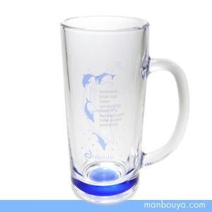 イルカグッズ グラス/ガラス製コップ サンセラ工芸 ジャンピングドルフィン ビアジョッキ|manbouya