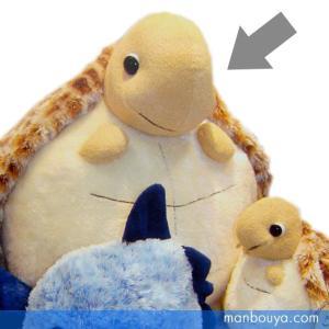 オーロラワールド カメのぬいぐるみ 水族館グッズ オーロラ社アクアキッズ ナッツ(ウミガメ)大きいLサイズ 38cm まんぼう屋ドットコム|manbouya