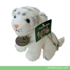 オーロラワールド ホワイトタイガーのぬいぐるみマスコット オーロラ社ネイチャーキッズリアル ボールチェーン 10cm 【お取り寄せ品】|manbouya