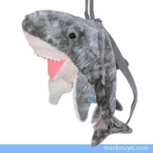 オーロラワールド サメのリュック型ぬいぐるみ おもしろ 水族館 グッズ アクアブリーズ バックパック鮫グレー50cm まんぼう屋ドットコム|manbouya