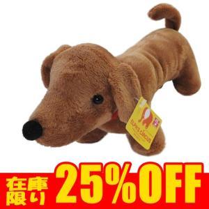 犬のぬいぐるみ エルフズサーカス ダックスフントのダニエル Sサイズ25cm|manbouya