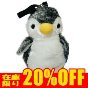 オーロラワールド ペンギンのバッグ型ぬいぐるみ 水族館 グッズ オーロラ社 アクアキッズ ポーチぺんぎんブラック20cm まんぼう屋ドットコム|manbouya