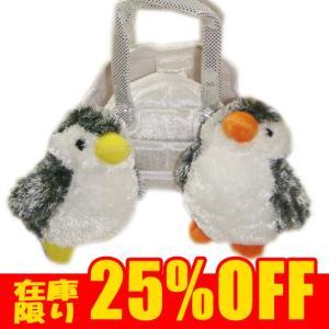 オーロラワールド ペンギンのバッグ入りぬいぐるみ 水族館 グッズ オーロラ社 ツインズ ぺんぎん まんぼう屋ドットコム|manbouya