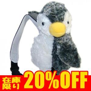 オーロラワールド ペンギンのリュック型ぬいぐるみ 水族館 グッズ オーロラ社 アクアキッズ スリングバッグぺんぎん 25cm まんぼう屋ドットコム|manbouya