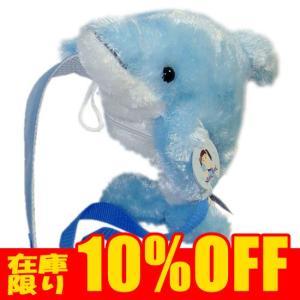 オーロラワールド イルカのリュック型ぬいぐるみ 海の 動物 オーロラ社アクアキッズ スリングバッグ ドルフィン 30cm まんぼう屋ドットコム|manbouya