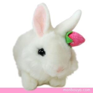 オーロラワールド うさぎのぬいぐるみ オーロラ社ラビットファミリー ウサギS這い16cm 【お取り寄せ品】|manbouya