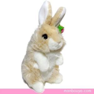 オーロラワールド うさぎのぬいぐるみ オーロラ社ラビットファミリー ウサギS立ち ベージュ 16cm 【お取り寄せ品】 |manbouya