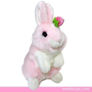 オーロラワールド うさぎのぬいぐるみ オーロラ社ラビットファミリー ウサギS立ち ピンク 16cm 【お取り寄せ品】 |manbouya