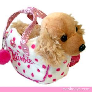 オーロラワールド 犬のぬいぐるみ バービーファンシーパルズ コッカスパニエル14cm 【お取り寄せ品】|manbouya