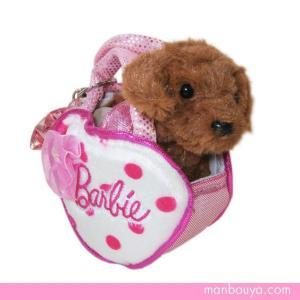 オーロラワールド 犬のぬいぐるみ バービーバッグチャーム トイプードル11cm 【お取り寄せ品】|manbouya