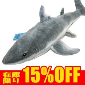 ちょっと大きいホオジロザメのぬいぐるみ。 インテリア雑貨メーカー「TOSSDICE(トスダイス)」さ...