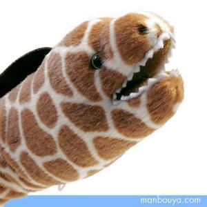 ウツボのぬいぐるみ TAKENOKO(たけのこ) 水族館 グッズ ぶるぶるマスコット うつぼブラウン 40cm まんぼう屋ドットコム manbouya