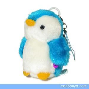 ペンギン グッズ ぬいぐるみ TAKENOKO(たけのこ) ぶるぶるマスコット ペンギンブルー 8cm まんぼう屋ドットコム manbouya