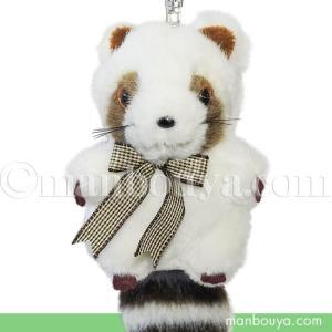 動物園でも人気者。レッサーパンダのぬいぐるみ。 頭の部分にキーチェーンがついているので、鞄などに取り...