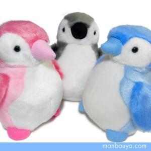 ペンギンのぬいぐるみ 水族館 グッズ たけのこ(TAKENOKO) 音が出る オシャベリーズ ぺんぎん 3色 13cm まんぼう屋ドットコム manbouya