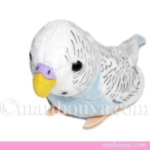 白と青が綺麗なセキセイインコのぬいぐるみ。ペットとしても人気のある小鳥です。 TST太洋産業貿易さん...