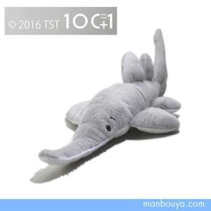 エイのぬいぐるみ 水族館グッズ 雑貨 TST 太洋産業貿易 101シリーズ 鋸エイ 42cm まんぼう屋ドットコム|manbouya
