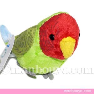 はっきりとした赤とグリーンの羽が綺麗なコザクラインコのぬいぐるみ。 人懐こくラブバードと言われ、ペッ...
