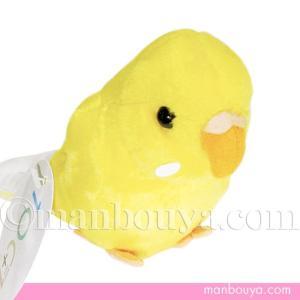 黄色が綺麗なセキセイインコのぬいぐるみ。ペットとしても人気のある小鳥です。 TST太洋産業貿易さんの...