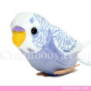 白とブルーパープルが綺麗なセキセイインコのぬいぐるみ。ペットとしても人気のある小鳥です。 TST太洋...