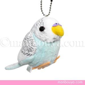 白と水色が綺麗なセキセイインコのぬいぐるみ。ペットとしても人気のある小鳥です。 リアルでかわいいぬい...
