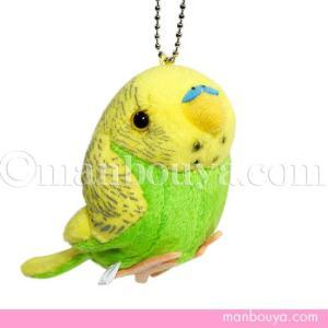 黄色と緑が綺麗なセキセイインコのぬいぐるみ。ペットとしても人気のある小鳥です。 リアルでかわいいぬい...