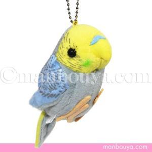 セキセイインコのぬいぐるみ。ペットとしても人気のある小鳥です。 落ち着いたグレイッシュブルーにイエロ...