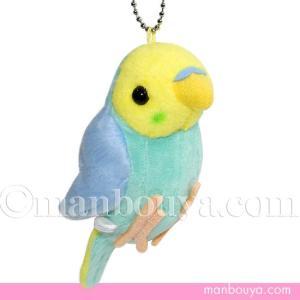 セキセイインコのぬいぐるみ。ペットとしても人気のある小鳥です。 ブルー系の羽に顏がイエローのレインボ...