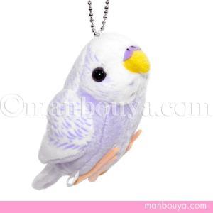 白とパープルが綺麗なセキセイインコのぬいぐるみ。ペットとしても人気のある小鳥です。 リアルでかわいい...