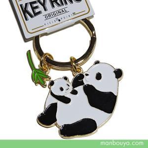 親子のパンダがかわいいキーホルダー。 鍵をまとめるアクセサリーとして、バッグチャームとして使用しても...