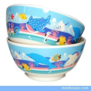 ご飯茶碗 子供用 メラミン食器 ヤエックス 海のなかまシリーズ ジンベエザメ&イルカ&熱帯魚|manbouya