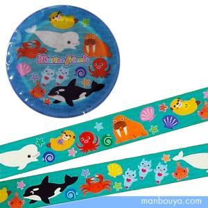 マスキングテープ デコテープ 海のキャラクター 水族館グッズ ザ・アクセス マリンフレンズ 冷たい海 15mm幅   【ゆうパケット送料166円発送可】|manbouya