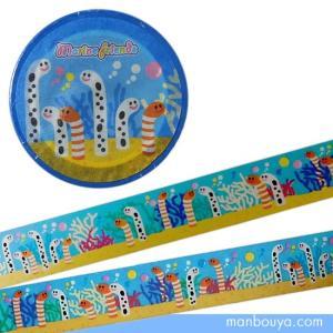 マスキングテープ デコテープ 水族館グッズ ザ・アクセス マリンフレンズ チンアナゴ&ニシキアナゴ 15mm幅   【ゆうパケット送料166円発送可】|manbouya