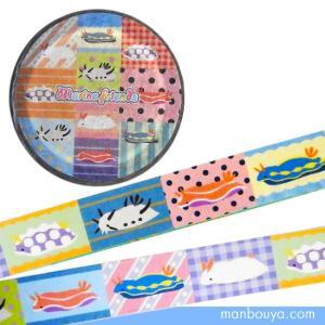 パッチワークのようなベースに色々な海牛が並んだカラフルなマスキングテープ。 デコレーションにラッピン...