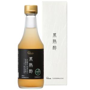 公式 黒熟酢 300ml