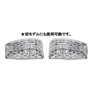 ドアサイドマーカーランプ Bタイプ レンジャー/プロフィア用 自動車パーツ 217|mandeichi