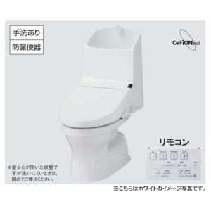送料無料!TOTO タンク式ウォシュレット一体型トイレ HV...
