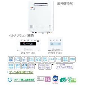 ノーリツ ガス給湯器 ユコアGT ecoジョーズシリーズ フルオート20号 マイクロバブル対応 リモコン付 LP用|mandm