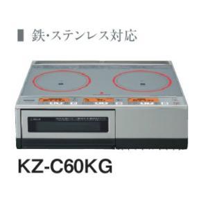送料無料!Panasonic IHクッキングヒーター据置型 KZ-C60KG|mandm