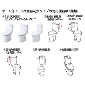 TOTO ウォシュレットアプリコット F2A オート(リモコン)便器洗浄対応タイプ|mandm|02