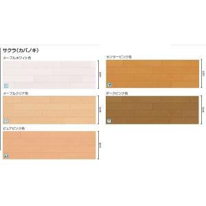 WoodOne ウッドワン コンビットプロテクトeco+4 サクラ(カバノキ) 長さ1818mm|mandm