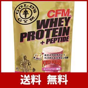 ゴールドジム(GOLDS GYM) CFMホエイプロテイン ミックスベリー風味 900g