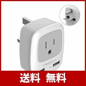変換プラグ bf タイプ 2USBポート付き 海外旅行用コンセント変換 アダプター 電源 変換プラグ...